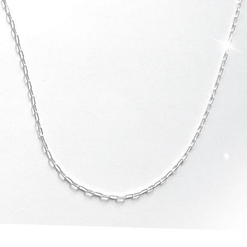 CADENA PLATA 40 cm| Comprar en ProductosEsotericos.com