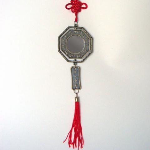 FENG SHUI BAGUA OCTOGONAL| Comprar en ProductosEsotericos.com