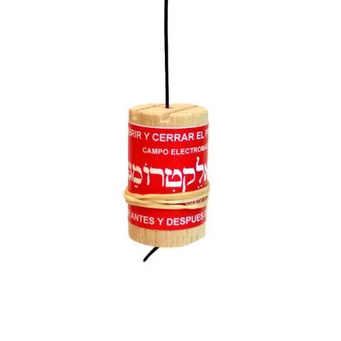 PÉNDULO HEBREO C/MANUALES| Comprar en ProductosEsotericos.com