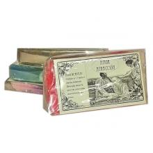 JABÓN AMOR| Comprar en ProductosEsotericos.com
