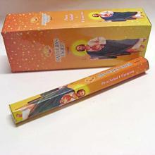INCIENSO SAN JUDAS| Comprar en ProductosEsotericos.com